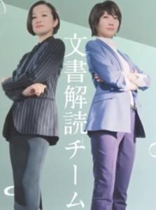 波瑠ドラマ