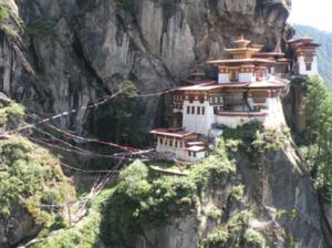 ブータン寺院