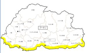 ブータン危険地域