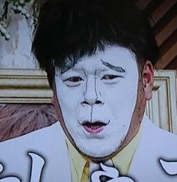くっきー、白塗り二宮和也