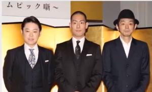 大河ドラマ「いだてん~東京オリムピック噺~」